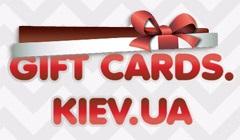 Интернет-супермаркет Giftcards становится крупнейшим в Киеве центром продажи фотосессий.