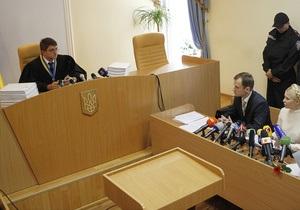 Суд: Тимошенко нанесла ущерб на сумму в 1,5 млрд грн