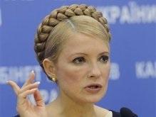 Тимошенко: Украина поддержит Россию на пути в ВТО