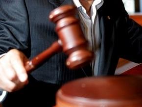 Бывшего генерала боснийских сербов приговорили к 25 годам тюрьмы