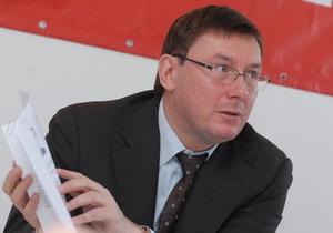 Луценко: Янукович задекларировал на 30 млн меньше. И ему плевать