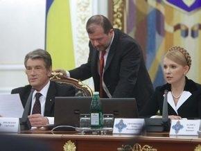 Секретариат требует отозвать из России делегацию по переговорам о кредите