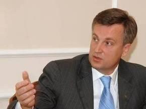 Во Львове разгорелся скандал между СБУ и горсоветом