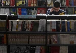 Самый сложный роман Джойса стал бестселлером в Китае
