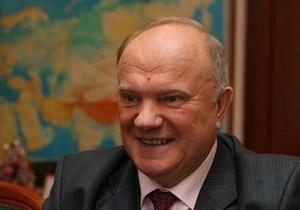 Зюганов приехал в Крым агитировать за коммунистов