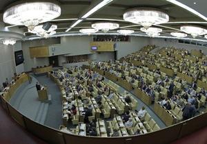 Новости России: Российским чиновникам запретили иметь счета за рубежом