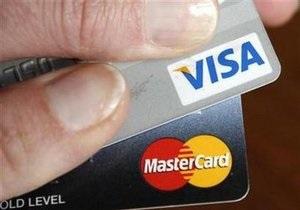 В Ницце по запросу США арестован украинский хакер, торговавший крадеными данными с кредиток