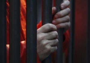 Бывший лидер боевого крыла ЕТА получил 83 года тюрьмы