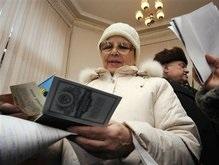 В Одессе приостановлена регистрация вкладчиков Сбербанка СССР