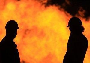 В Киеве сгорели три Славуты. МЧС рассматривает версию поджога