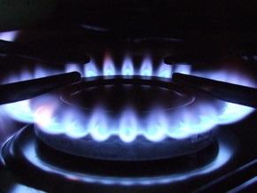 Газпром назвал дату отключения газа Украине