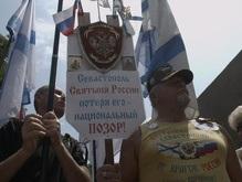 Кабмин контролирует ситуацию с двойным гражданством в Крыму - Немыря