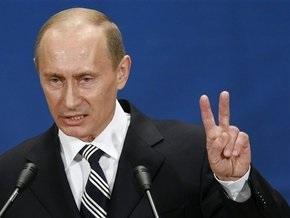 Еврокомиссия отказалась подписать протокол о контроле за транзитом газа через Украину - Путин