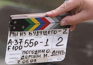 В Симферополе организовали показ запрещенного в Украине фильма Мы из будущего-2