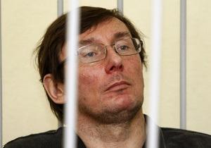 Суд разрешил повторное медобследование Луценко, похудевшего в СИЗО на 26 кг