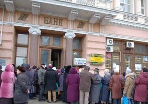 Украинские СМИ составили рейтинг банков по доле плохих активов
