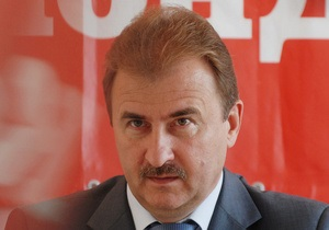 Киев рассчитывает привлечь от приватизации помещения посольства Франции 80 млн грн