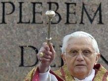 Католики всего мира отметили Вербное воскресенье