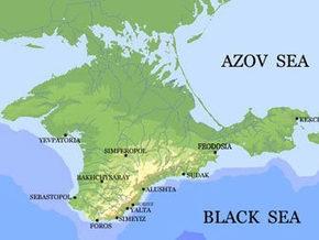 Число туристов в Крыму сократилось более чем на четверть