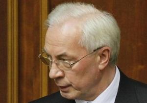 Ведомости: Украинское правительство возглавил сказочник