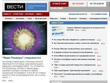 Власти Грузии разблокировали российские сайты