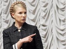 РГ: Тимошенко пришла к прокурорам