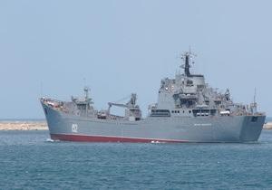 Россия отправила к берегам Сирии корабли со спецназом и боевой техникой на борту