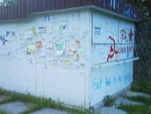 Киевляне присылают в мэрию фото уродливых киосков