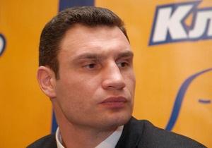 Кличко возглавил всеукраинскую партию УДАР