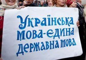 Комитет Рады отклонил законопроект регионалов о языках