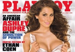 Playboy возобновляет ежемесячный выход