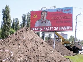 С улиц Воронежа убрали все портреты Сталина