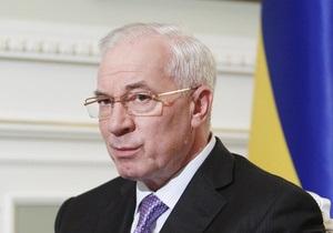 Азаров уволил троих заместителей главы Минприроды