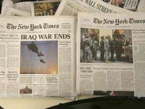 Фальшивый номер The New York Times известил об окончании войны в Ираке