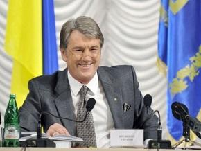 У Ющенко пропал кот по кличке Тигр