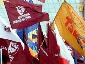 НУ-НС не хватило одного голоса в поддержку создания коалиции