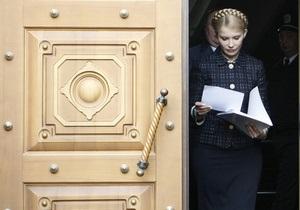 Адвокаты Тимошенко обжалуют возбуждение против нее уголовного дела