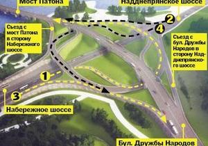 Развязку у моста Патона в Киеве полностью откроют 9 мая - Киевавтодор