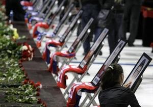 В Ярославле проститься с погибшими в авиакатастрофе пришли более 40 тысяч человек