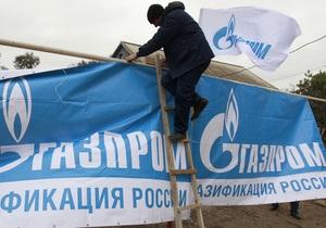 Проект газопровода «Ямал-Европа-2» в обход Украины может быть реализован в «очень-очень» короткие сроки - Миллер