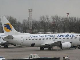 Аэросвит выполнил почти все запланированные международные регулярные рейсы