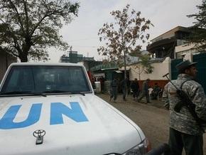 Опубликованы имена сотрудников ООН, погибших при нападении на гостиницу в Афганистане