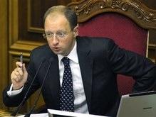 Яценюк требует от Нацбанка и Минфина отчитаться по мировому финансовому кризису