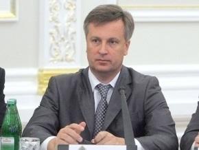 Фракция БЮТ решила поддержать Наливайченко на должность главы СБУ