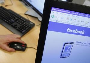 Новое приложение Facebook позволит регистрировать доноров органов