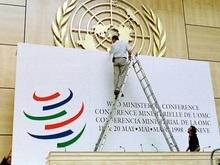 ВТО: Темпы роста мировой торговли падают
