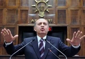 Анкара призвала европейцев определиться в вопросе принятия Турции в Евросоюз