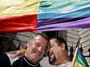 Еще один американский штат узаконил однополые браки