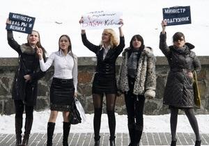 FEMEN требует от Азарова назначить женщин на должности министров, имеющих судимости