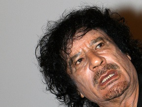 Каддафи предложил Обаме начать переговоры с бин Ладеном